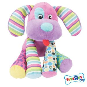 Toys R Us Plush Animal Squeaker Dog Toy Toys Petsmart Plush Animals Toys Dog Toys