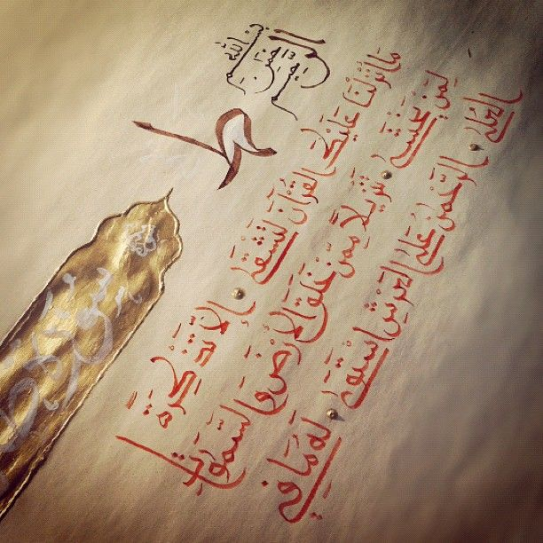 The Best Way To Use Instagram On The Web And Ipad Pictacular Islamic Art Calligraphy Islamic Calligraphy Calligraphy Art