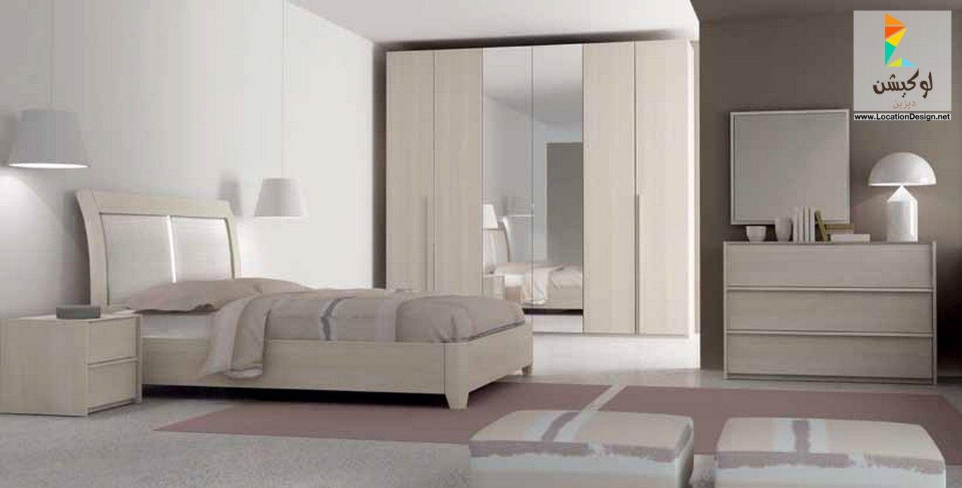 احدث تصميمات غرف نوم كاملة للعرسان موديل 2017 2018 لوكشين ديزين نت Modern Bedroom Home Bedroom Bed