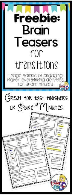 Freebie One page sample (plus a key and teacher notes) Great - sample notes