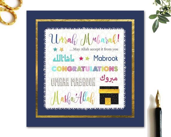 Umrah Mubarak Islamic Card Ilm11 Umrah Mubarak Greeting