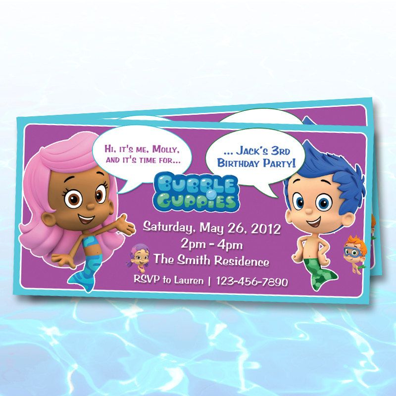 Bubble Guppies Birthday Invitations / Digital File / You Print ...