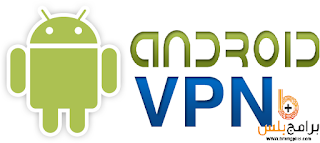 أفضل 4 تطبيقات Vpn مجانية للأندرويد لفتح المواقع المحجوبة Gaming Logos Logos Nintendo Switch