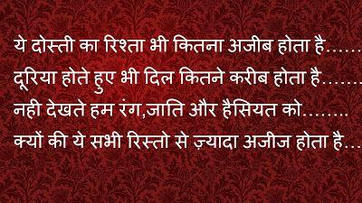 Bahubali 2 full movie download in hindi hd 1080p