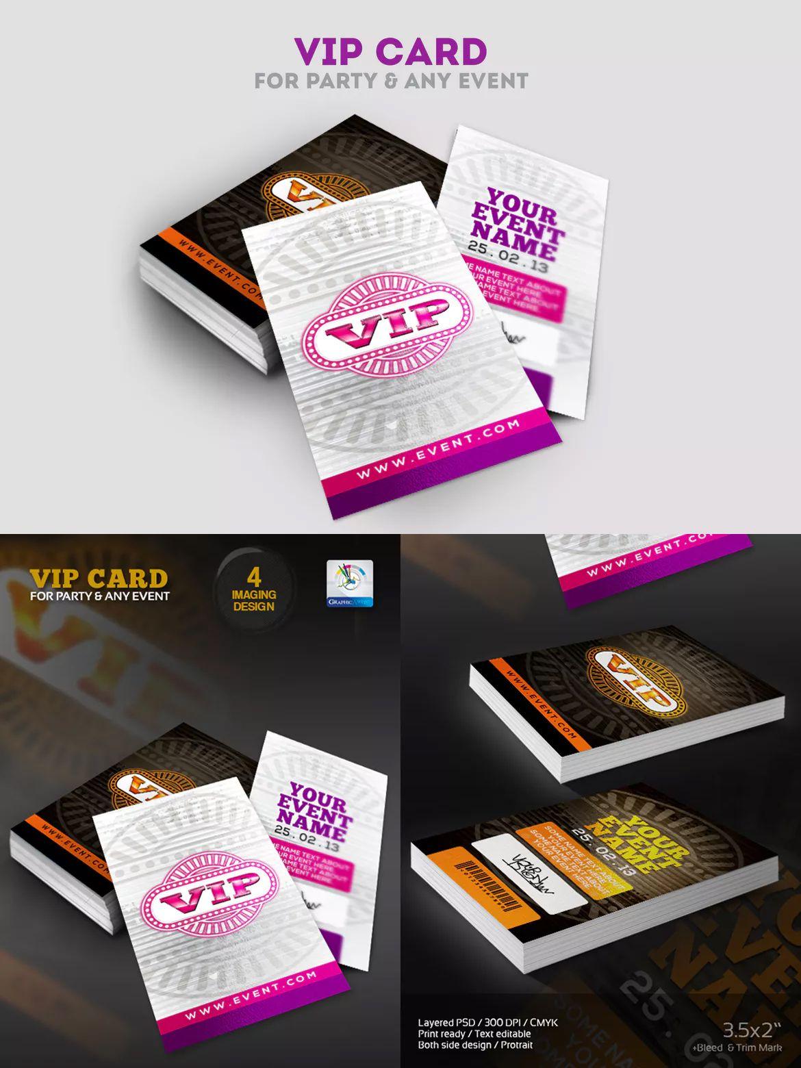 Vip card pass multipurpose usable template psd card design vip card pass multipurpose usable template psd maxwellsz