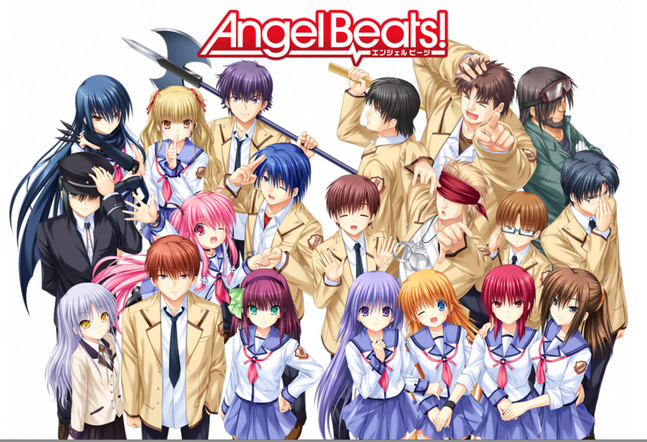 http://www.angelbeats.jp | Angel beats, Beats, Anime