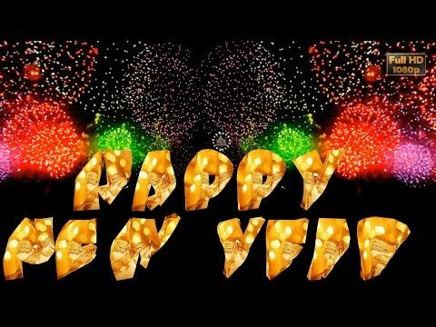 Happy new year 2018 fireworks wishes best crackers celebration explore new year greetings happy new year and more m4hsunfo