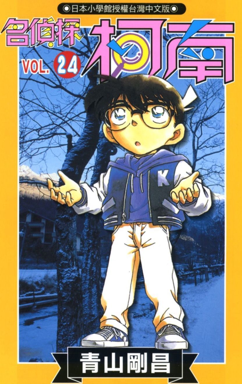 Pin by A. Box. on Detective Conan\(//∇//) Detective
