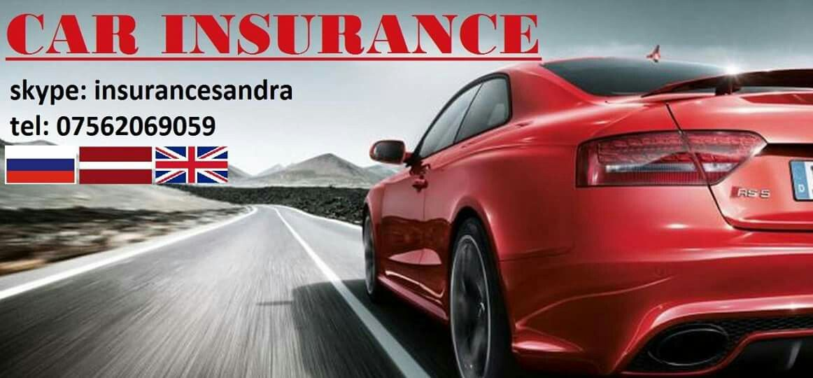 How to Finance a Used Car Compare car insurance, Car