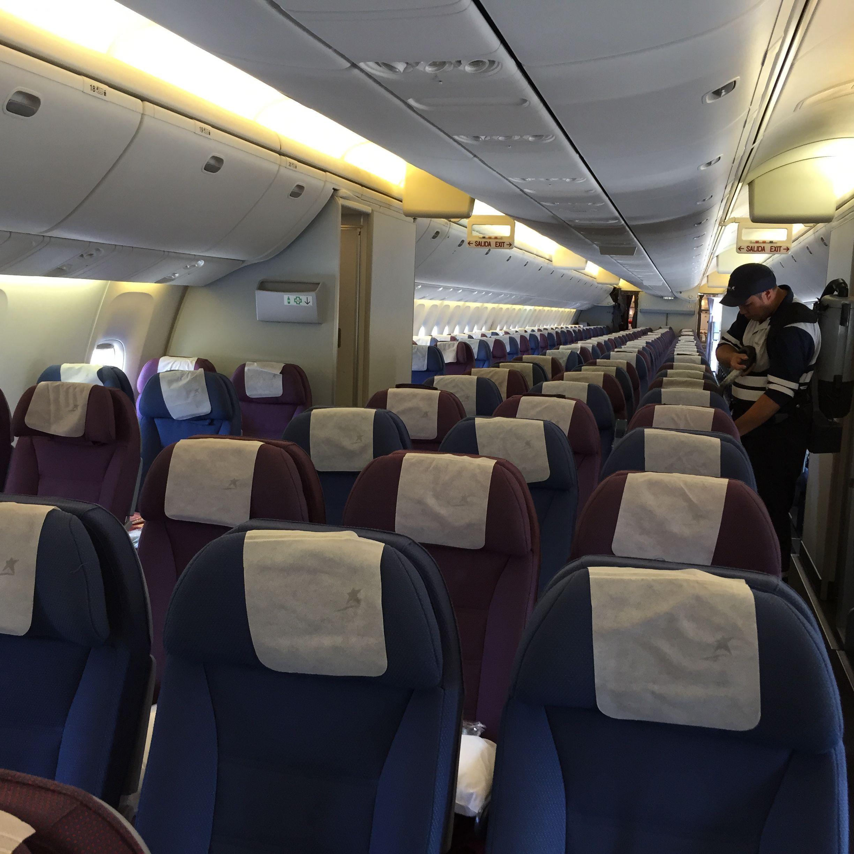 Latam Chile Boeing 767 300 Er Economy Class Cabin
