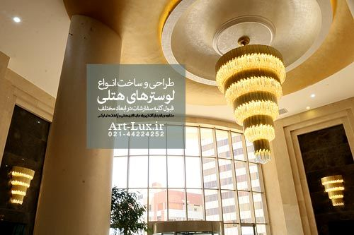 Photo of Design and Manufacture of Chandeliers Panorama Hotel Kish – Veb …