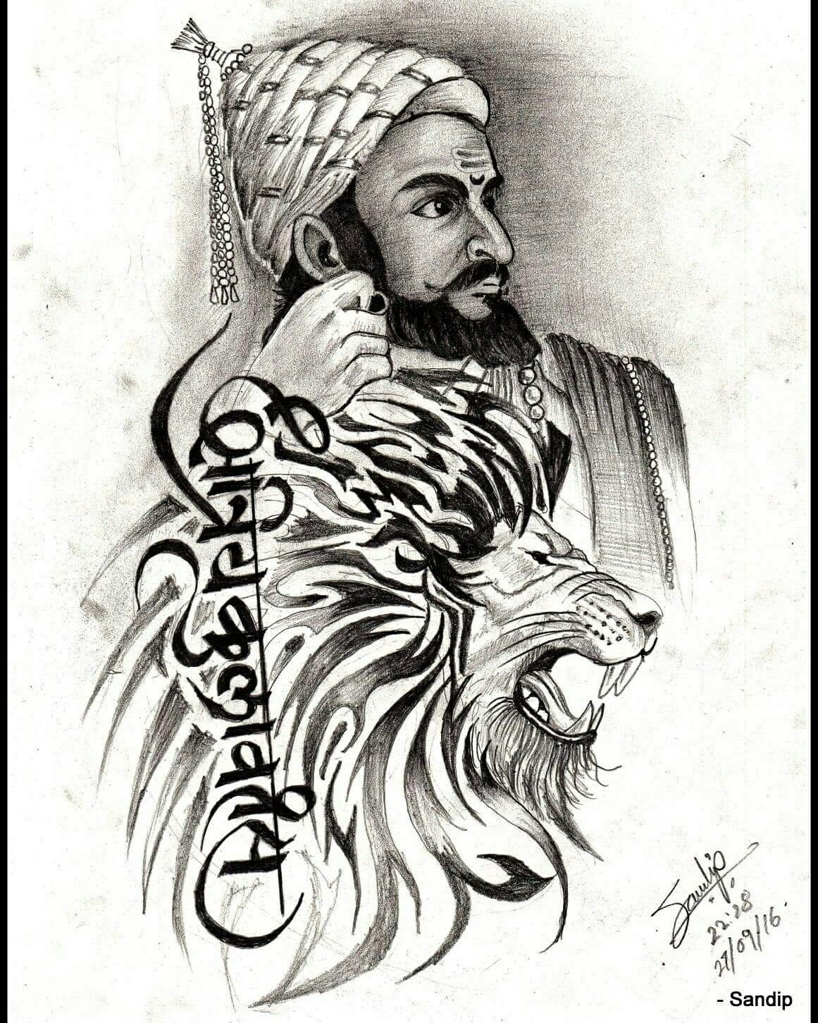Shivaji maharaj tattoo shivaji maharaj hd wallpaper shiva tattoo historical pictures pastel