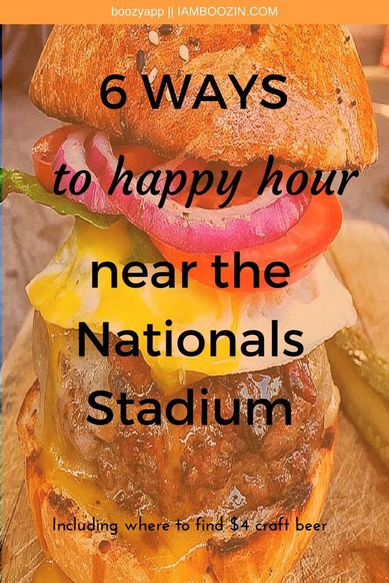 Happy Hour DC: Where To Happy Hour Near The Nationals Stadium including where to find $4 craft beer