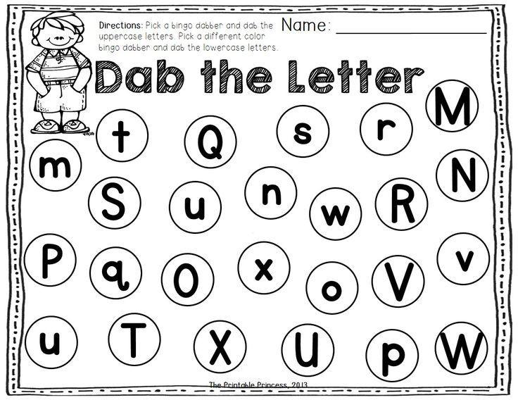 Bingo Worksheets For Kindergarten