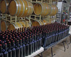 Spero Winery