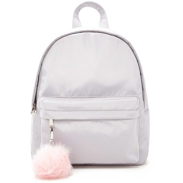 42f134c8ebc1 Forever21 Pom Pom Large Sheeny Backpack (175 CNY) ❤ liked on Polyvore  featuring bags
