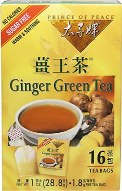 Ginger Green Tea #greentea #herbal #VitaminWorld