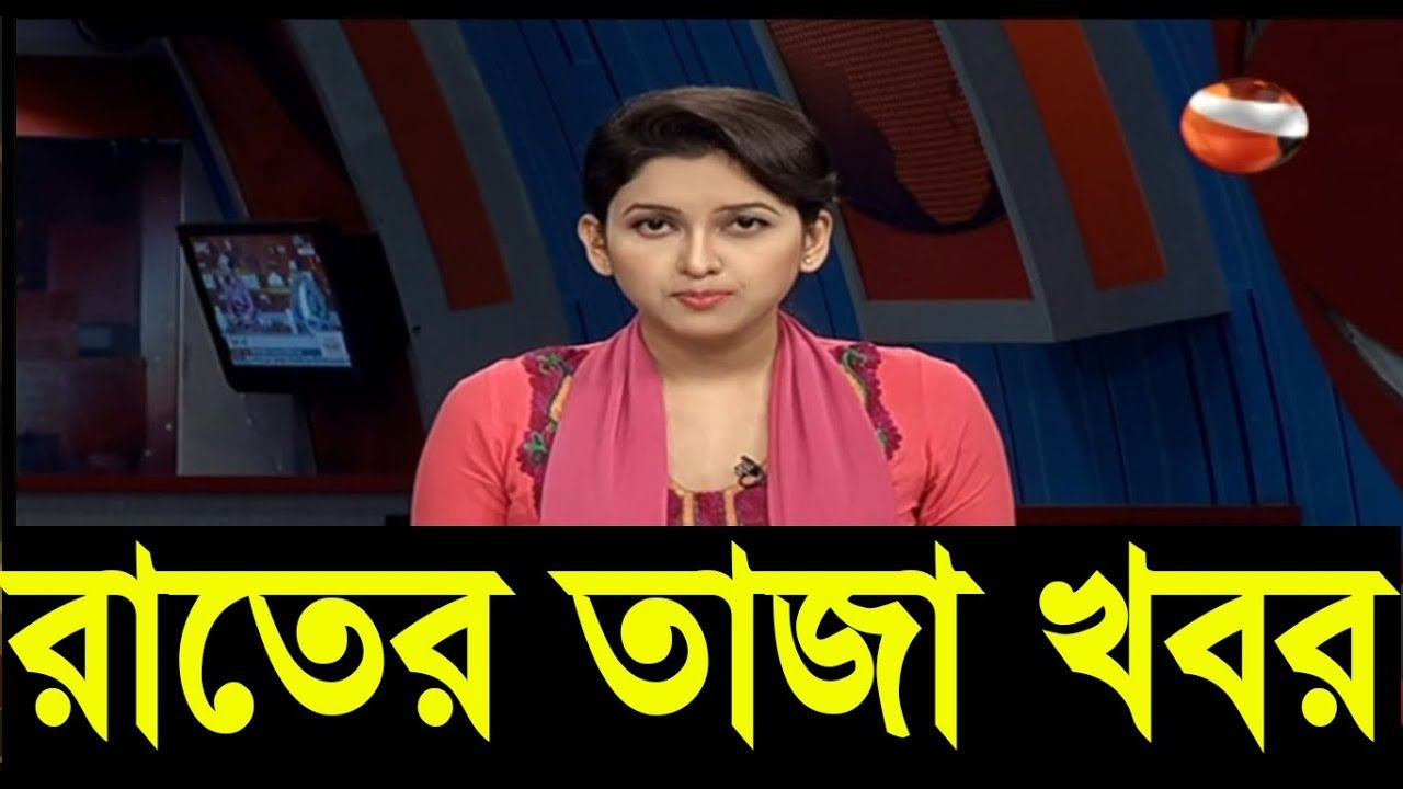 Channel 24 News 11 March 2018 Bangladesh Latest News Today