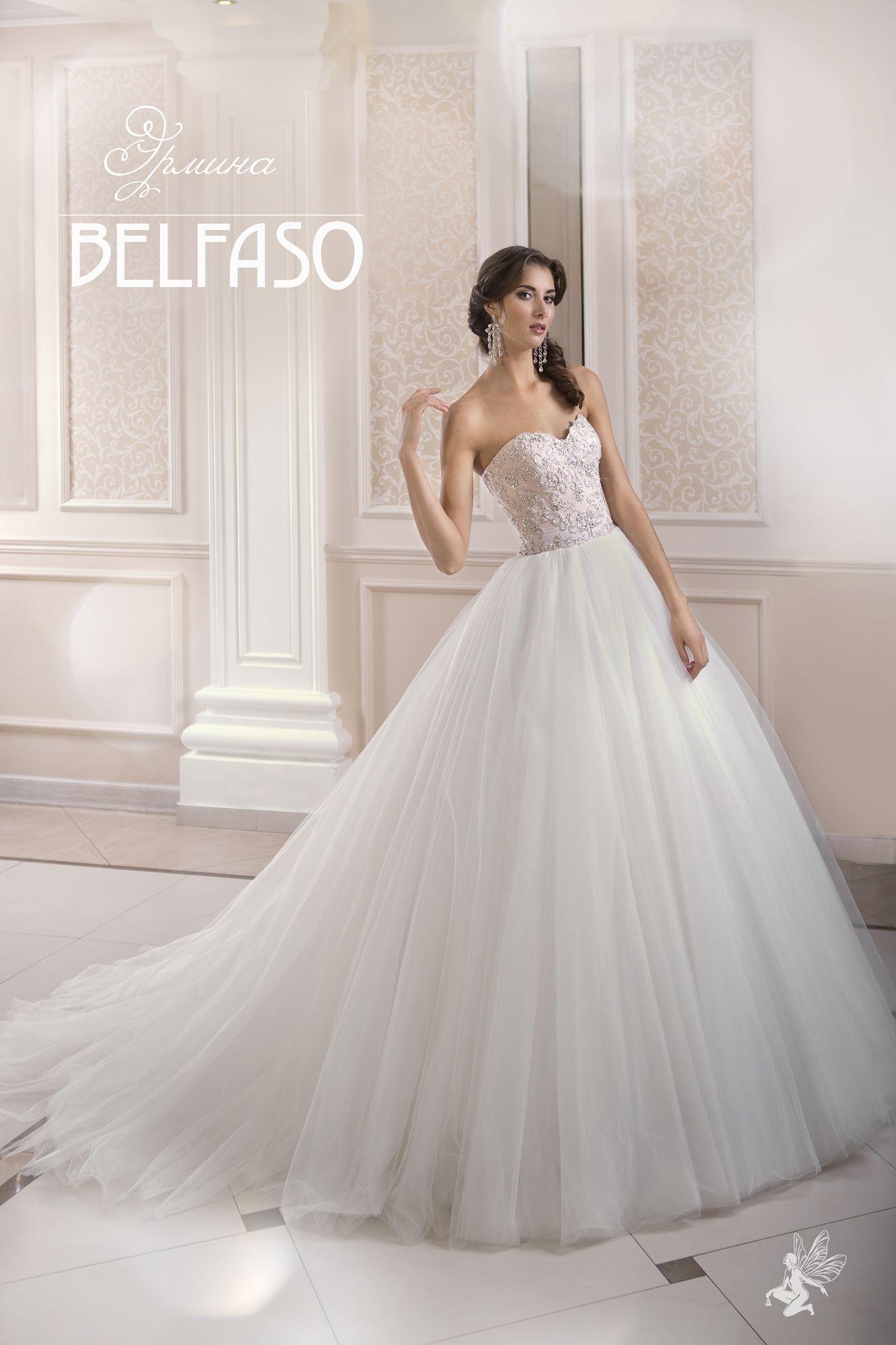 купить свадебное платье в нижнем новгороде недорого