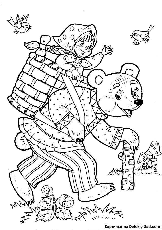 Раскраска медведь и маша - Все для детского сада ...