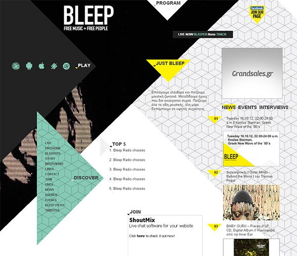 Bleep Radio Web Design Creative Web Design Modern Web Design