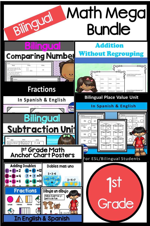 1st Grade Math Worksheets Anchor Charts Bundle English Spanish Digital Learning Bilingual Math 1st Grade Math Worksheets Ist Grade Math [ 1440 x 960 Pixel ]