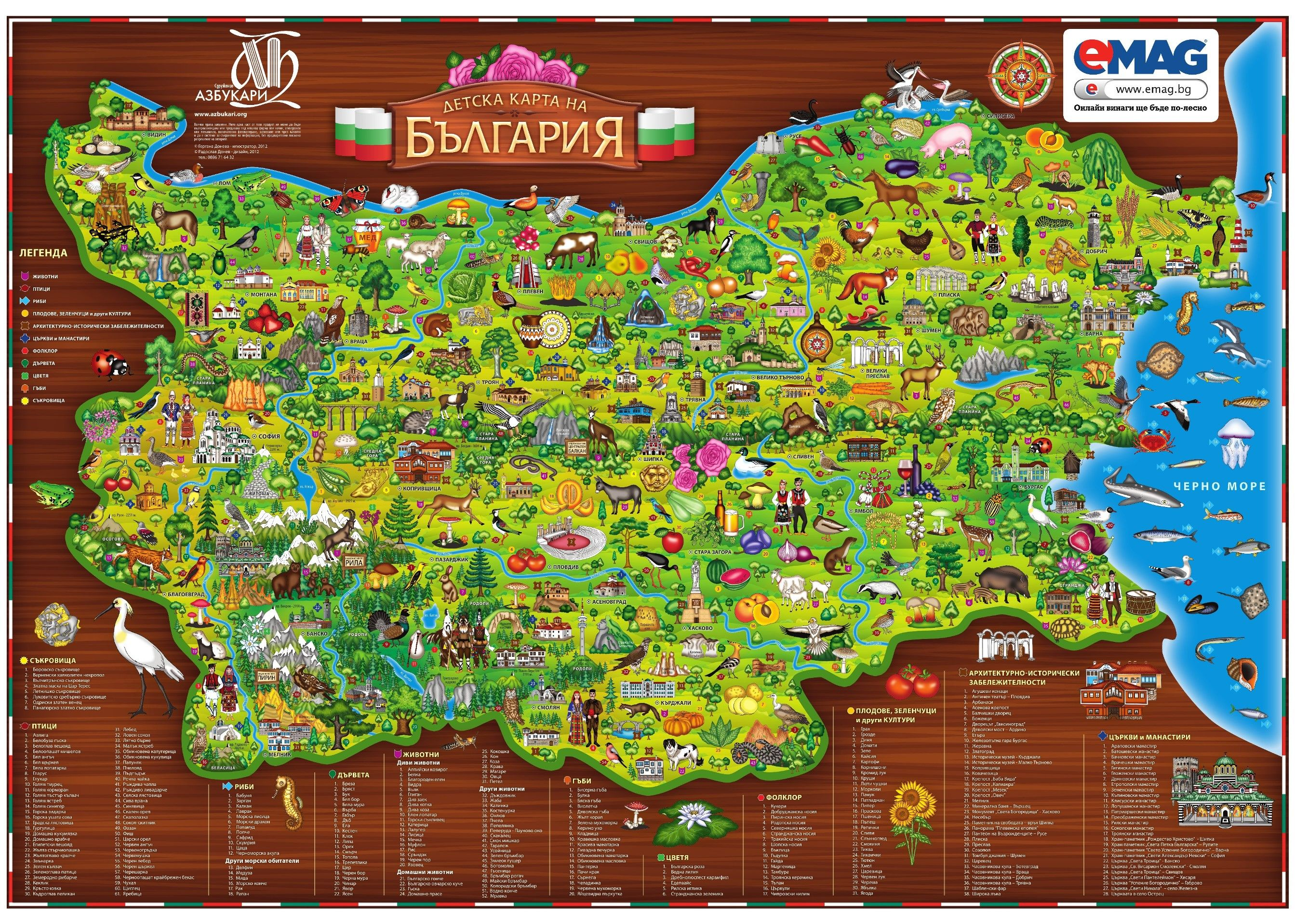 Karta Na Blgariya S Prirodni Zabelezhitelnosti Produkt
