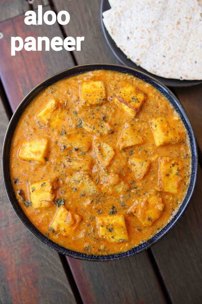 Aloo Paneer Recipe Alu Paneer Masala Potato Paneer Curry