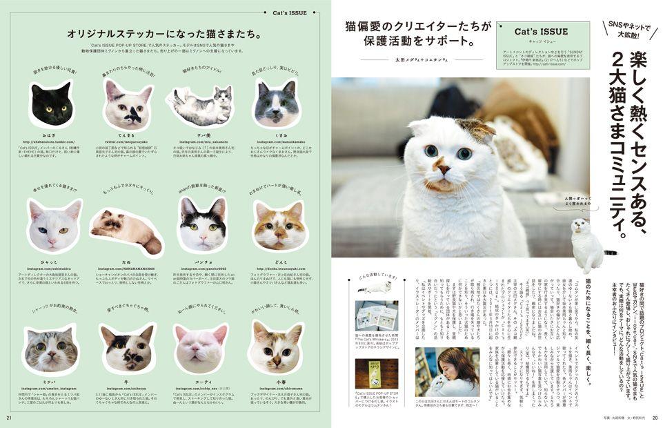 Anan No 1991 ブックカバーのデザイン パンフレット デザイン 雑誌のレイアウトデザイン