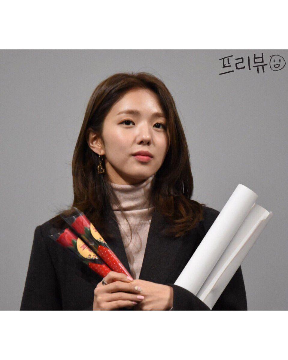 Actrices Coreanas chae soo bin (채수빈)