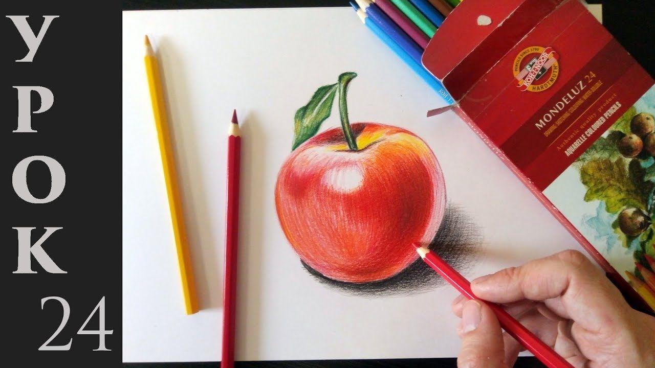 Как рисовать цветными карандашами. Основы + полезные ...