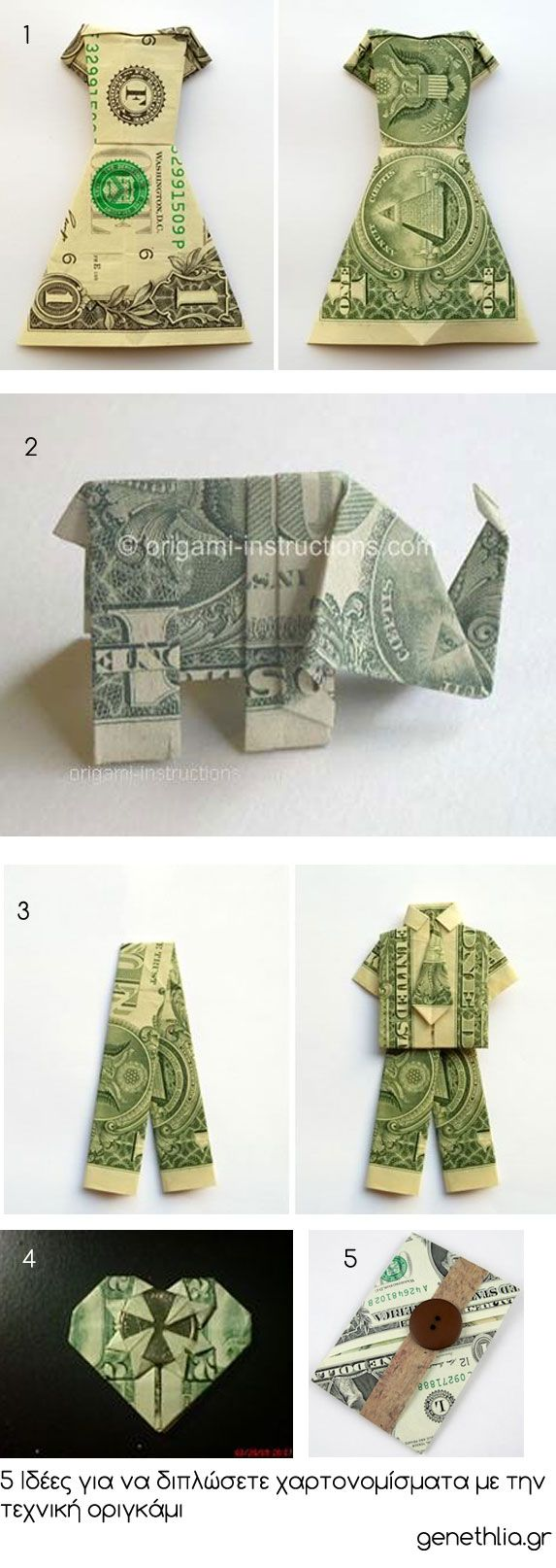 Origami money folding instructions cool ideas -  Money Origami Ideas