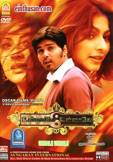 Unnale Unnale Tamil Movie Online - Vinay Rai, Sadha and Tanisha ...