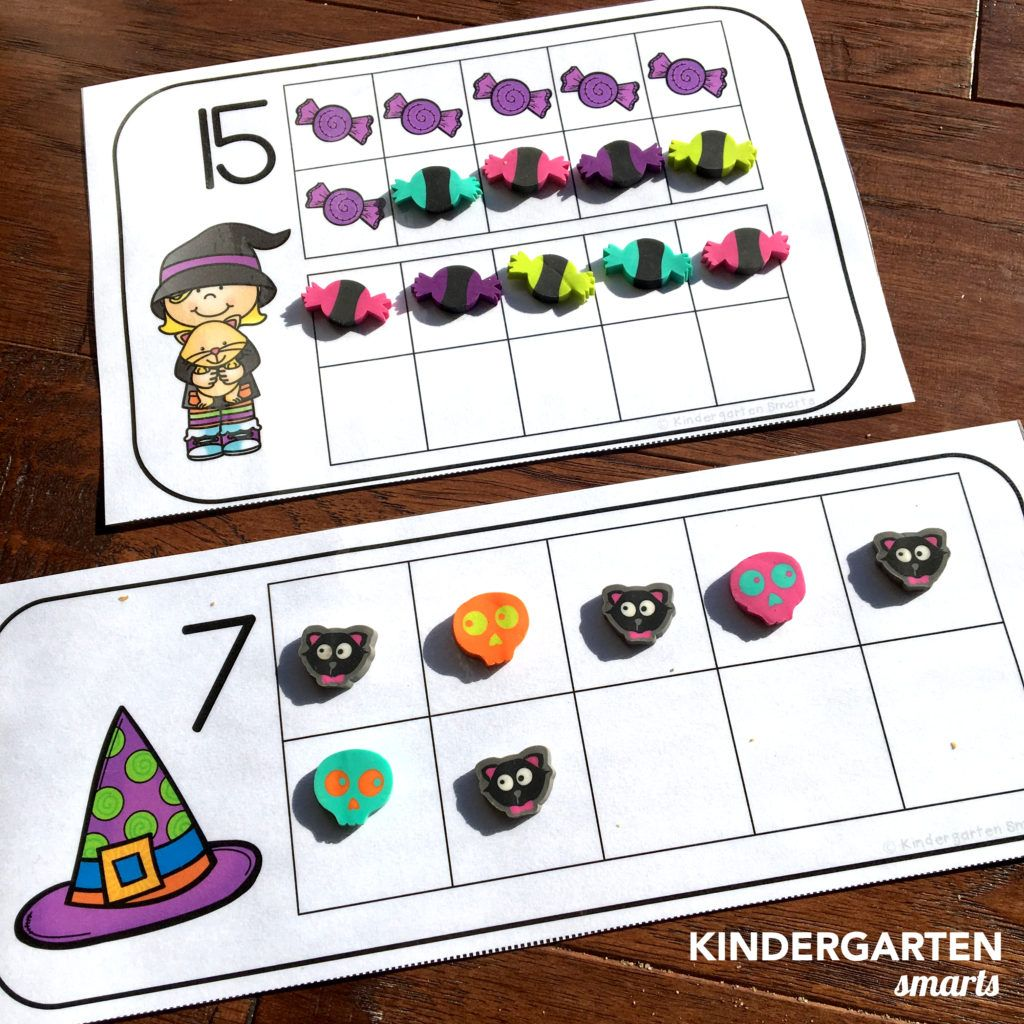 Halloween Math Worksheets With A Freebie