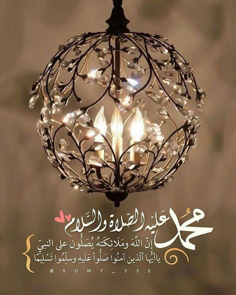 Pin By Rania Badr On أجيب دعوة الداعي Islamic Images Quran Quotes Love Quran Wallpaper