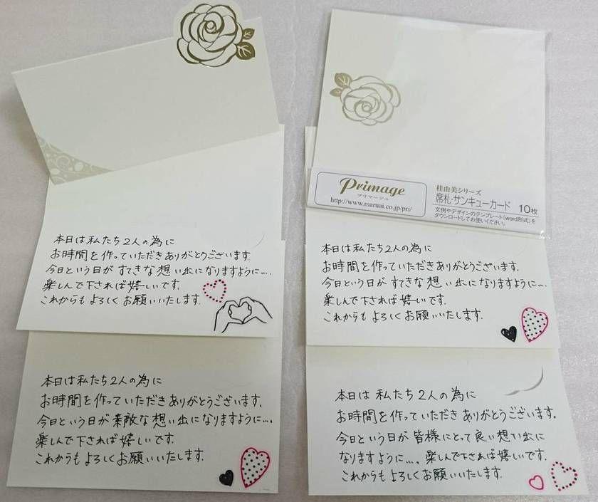 結婚 式 メッセージ カード 友達 結婚祝いの一言メッセージ!結婚式の面白いビデオメッセージ5選