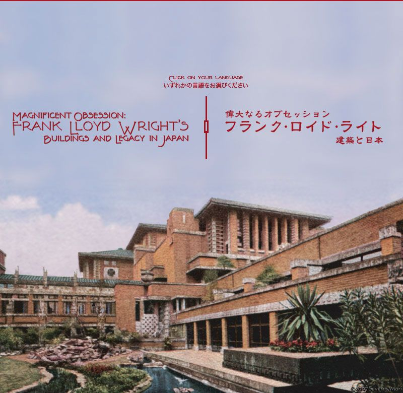 Beautiful Magnificent Obession:Frank Lloyd Wrightu0027s Buildings And Legacy In Japan.  DVD Documentary About Wrightu0027s Work In Japan And The Influence Of Japanese  Art On ...