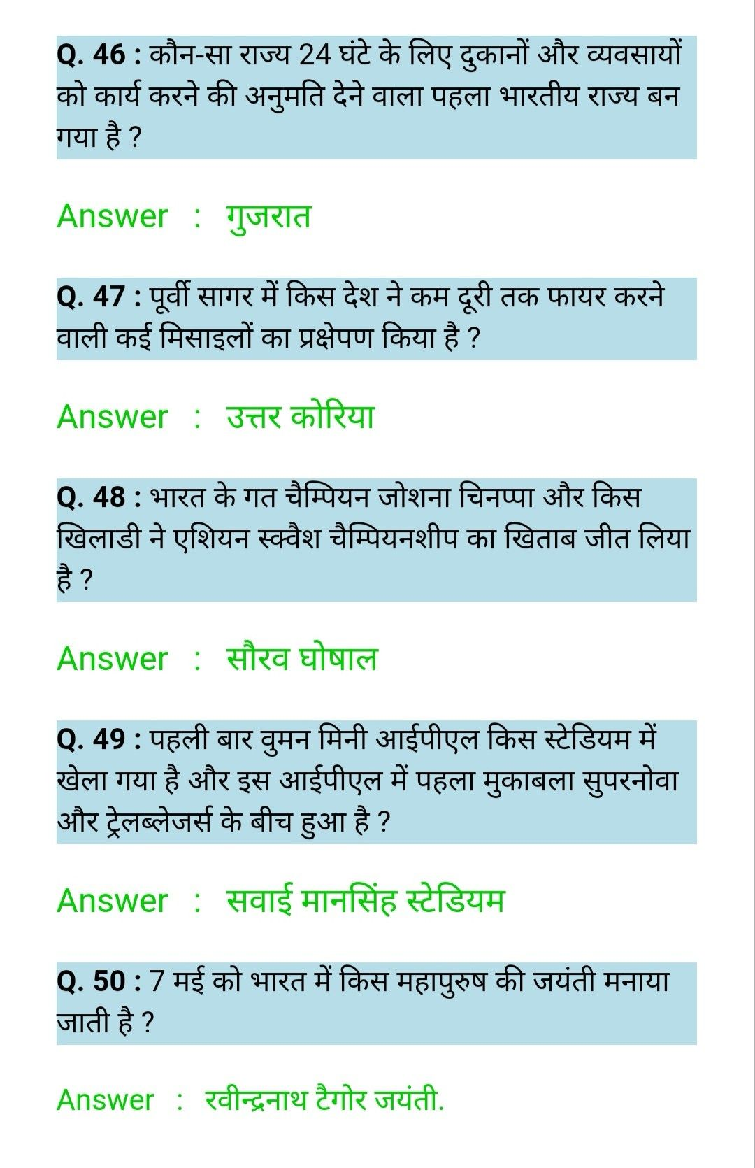 Current affairs gk in hindi may 2019 General Knowledge ...