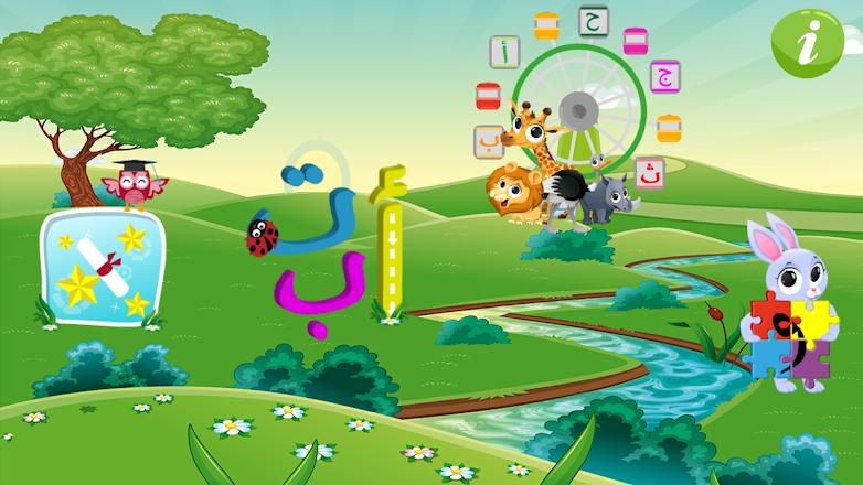تعليم الحروف بالعربي للاطفال Arabic Alphabet Kids Apps On Google Play Letters For Kids Kids App Learning Arabic
