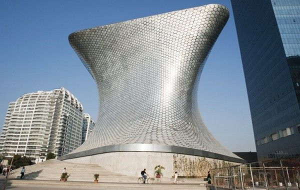 10 Futuristic Museums Of Contemporary Art Around The World