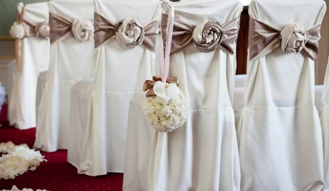 Chair Covers Wedding Hull Wood Stump For Weddings Category Flowers Florists