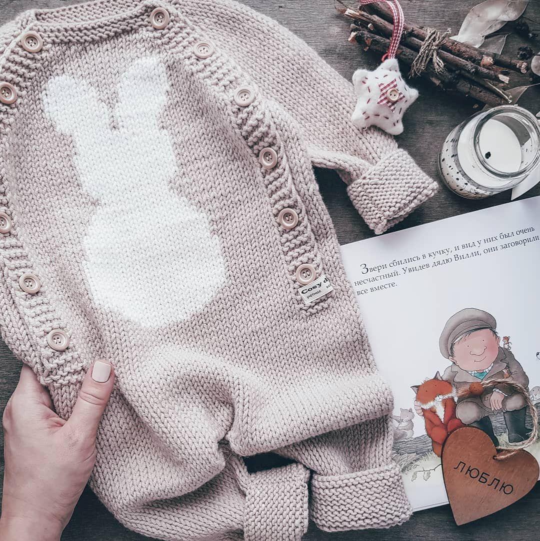 вязание для детейкомбинезон On Instagram скидосики на видео мк в