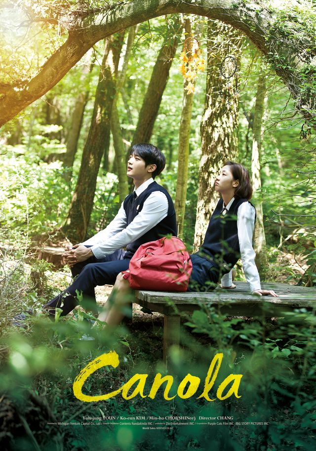 "[Photos] Added new English posters and stills for the upcoming #koreanfilm ""Canola"""