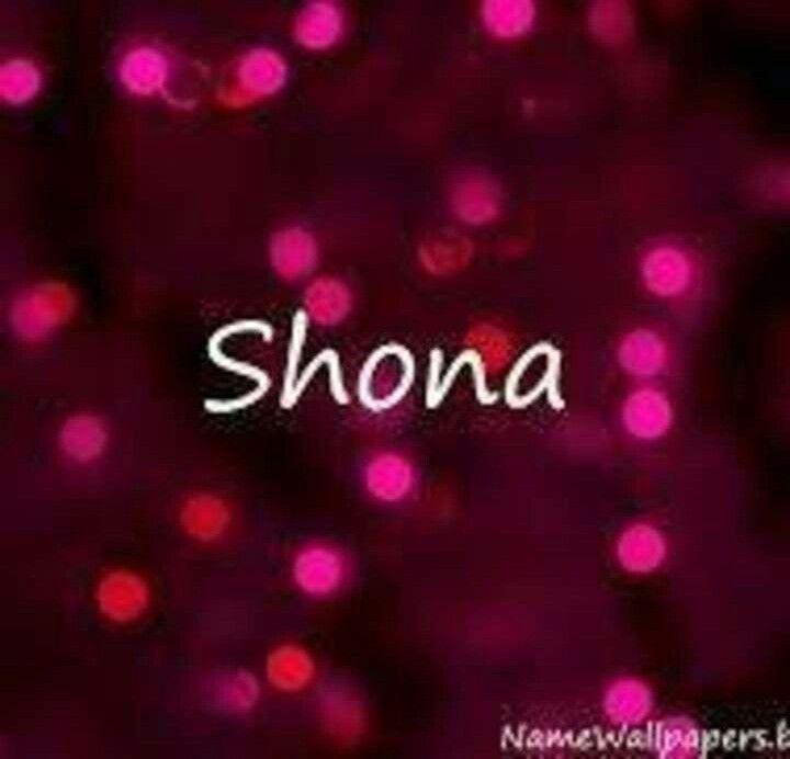 Shona Urdu Words Name Wallpaper Wallpaper Wallpaper Downloads