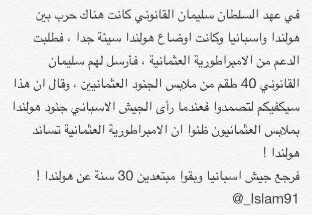 العصر الإسلامي On Twitter Words Autobiography English Language