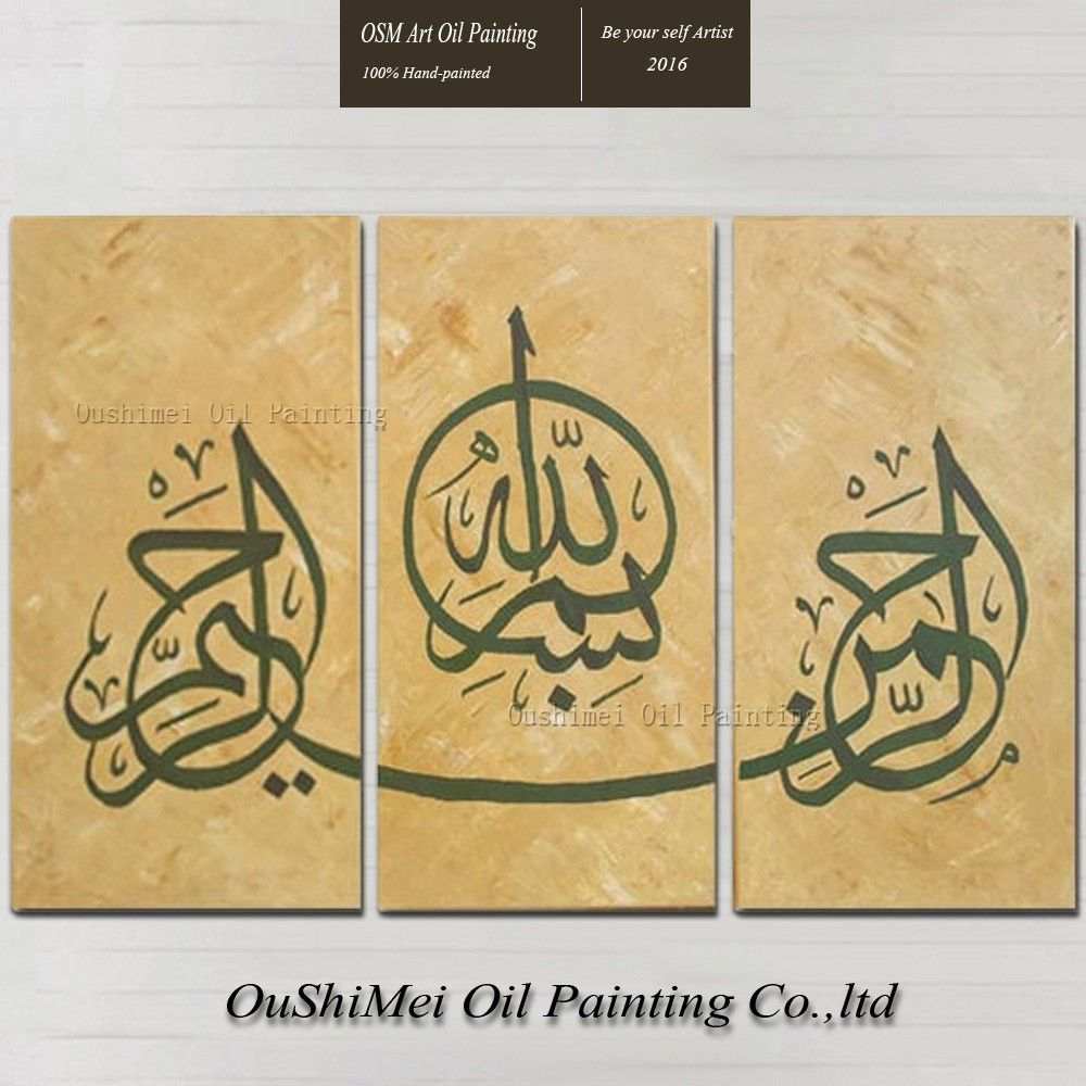 Best Quality Hand-painted Abstract 3 Panels Calligraphy Oil Painting ...