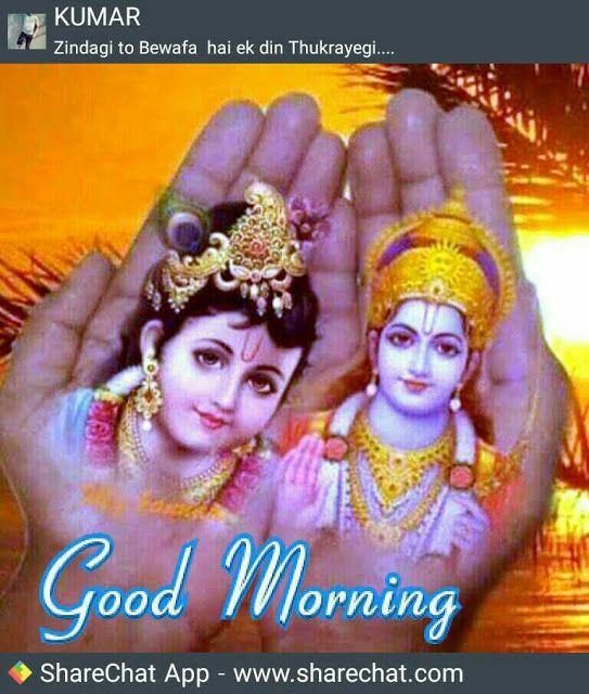 Good Morning Pictures 2018 In Hindi Punjabi English ...