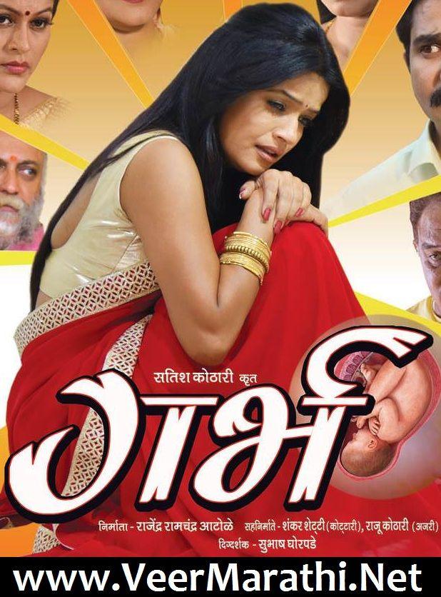 shikari full marathi movie 2019