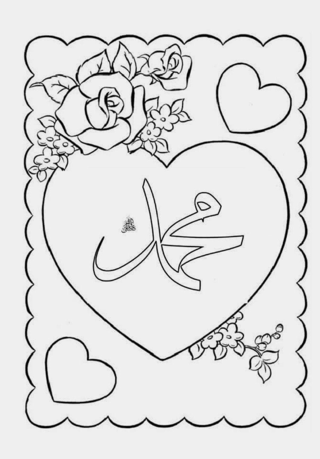 Kleurplaat Buku Mewarnai Seni Kaligrafi Sketsa