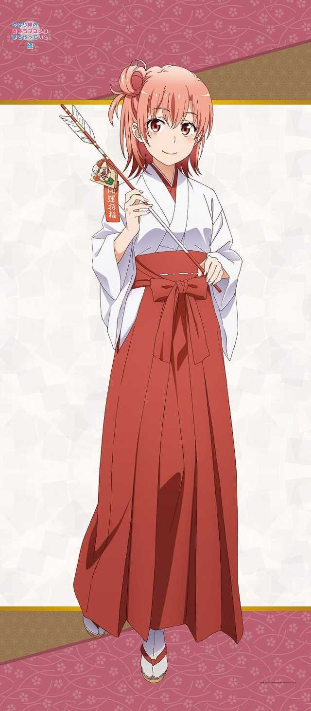 Cute new official art of the heroines (and Komachi) in Miko attire